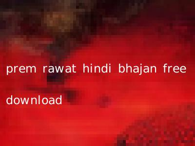 prem rawat hindi bhajan free download