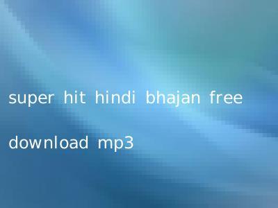 super hit hindi bhajan free download mp3