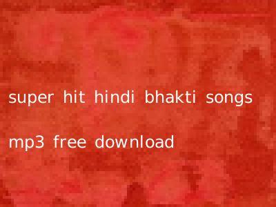 super hit hindi bhakti songs mp3 free download