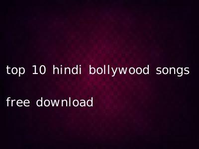 top 10 hindi bollywood songs free download