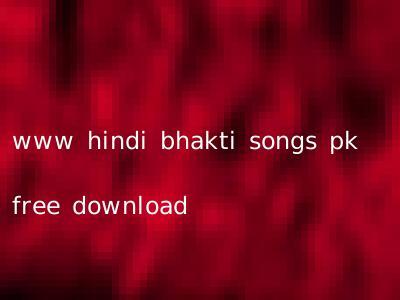 www hindi bhakti songs pk free download