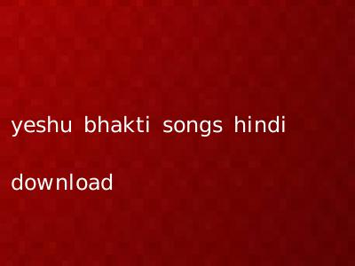 yeshu bhakti songs hindi download